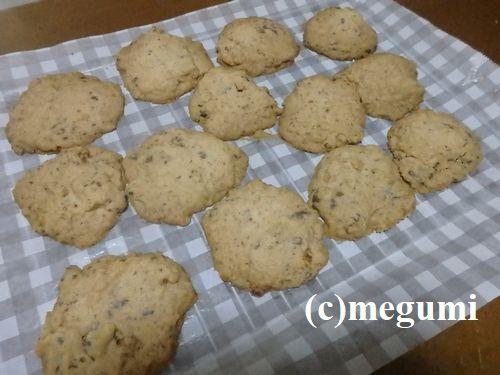 2019-7choko-chipp-cookie6.jpg