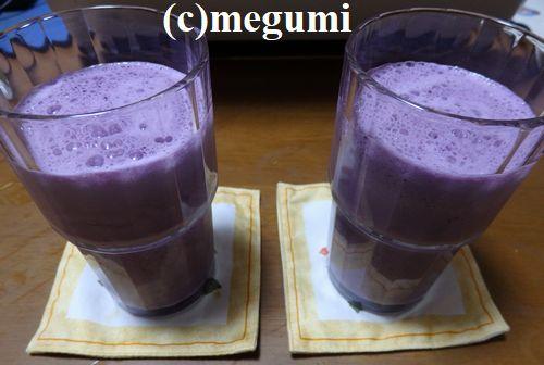 bruery-yoguruto-juce.jpg
