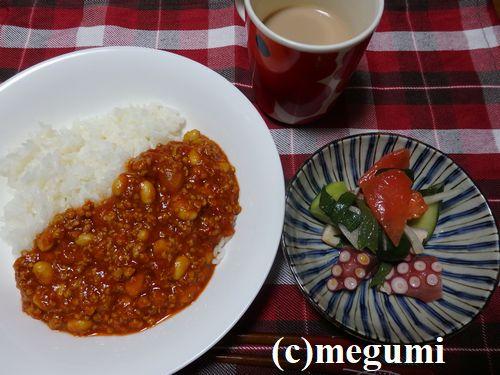 furypan-daizuiri-kimacury.jpg