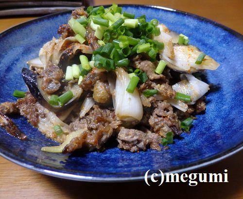 gyuuniku-nasu-misoitame.jpg