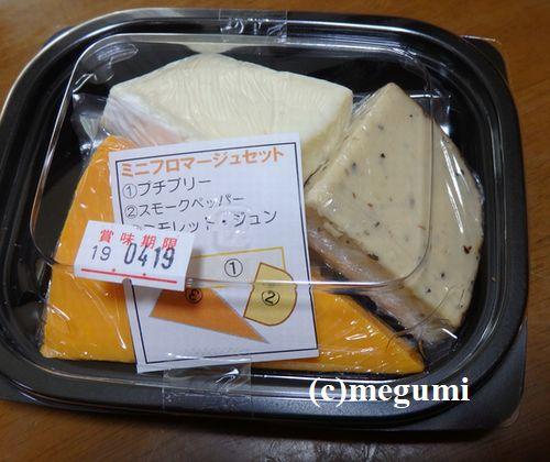 ikai-chees-set.jpg