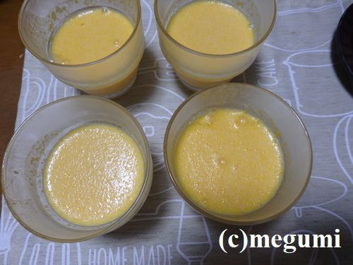 mikan-yoguruto-jery3.jpg