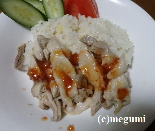 singaporu-rice3.jpg