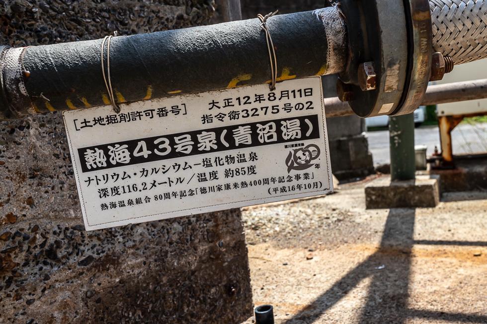 190526熱海980-7704