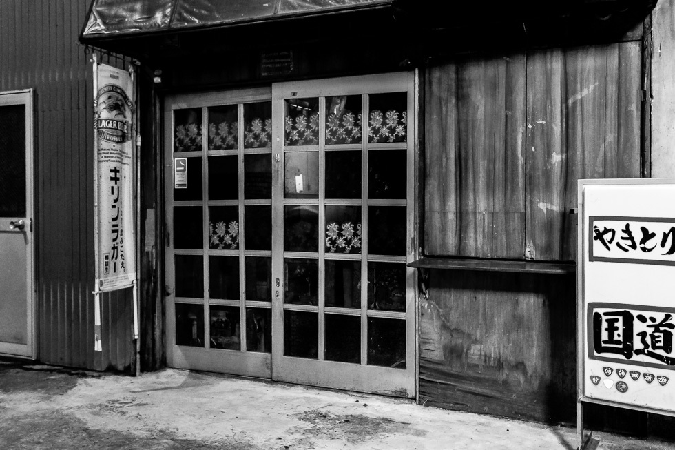 190616国道駅980-7831