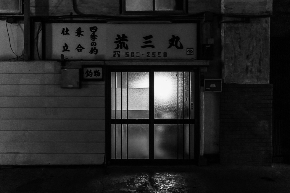 190616国道駅980-7844