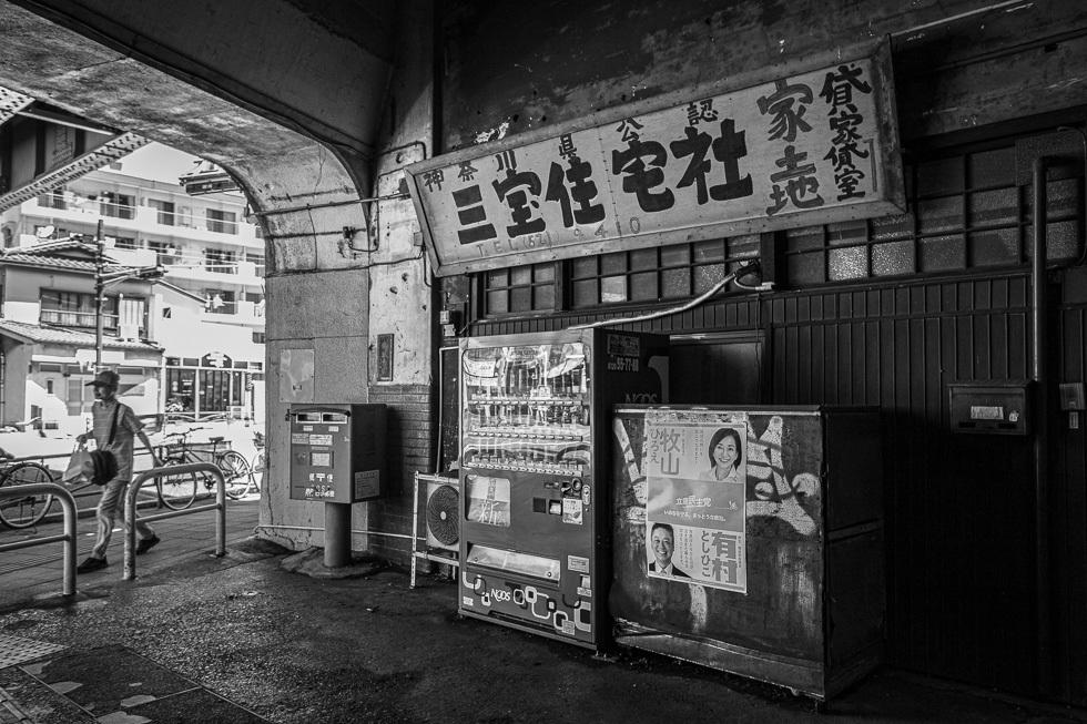 190616国道駅980-7892