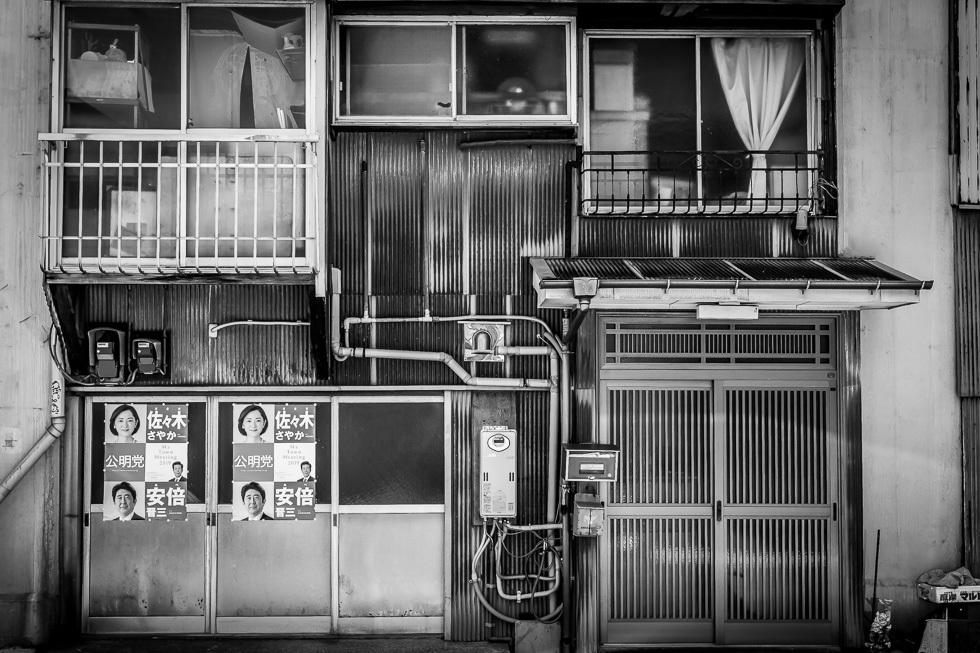190616国道駅980-7866