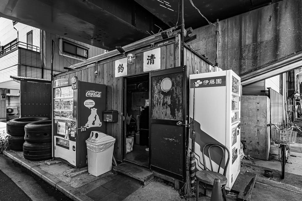 190616国道駅980-7868