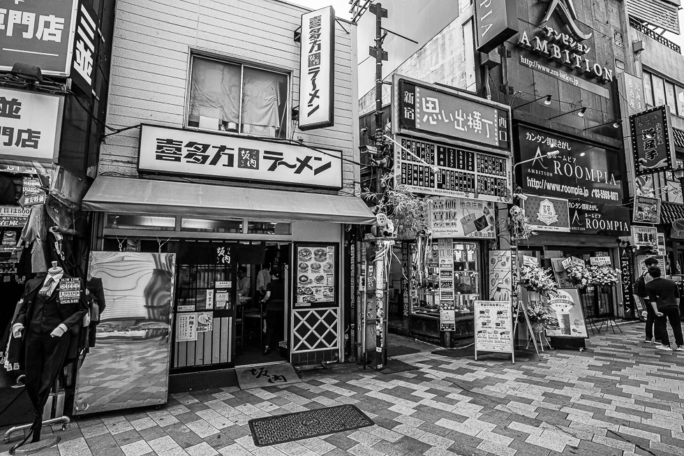 190710新宿980-8881