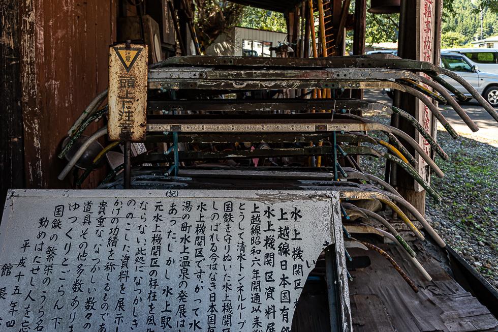 190910湯檜曽980-9524