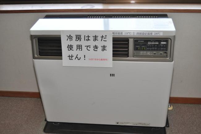 19052401