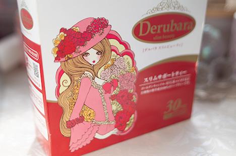 キャンドルブッシュのお茶 デルバラ スリムビューティ