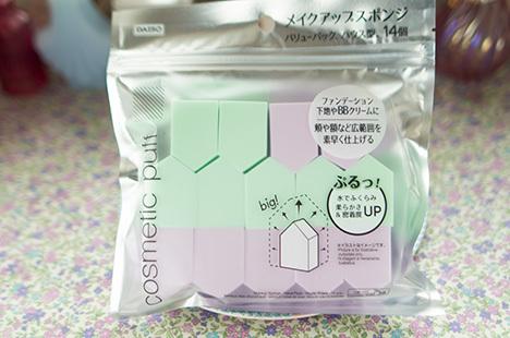 ダイソー メイクアップスポンジ(バリューパック ハウス型 14個入)