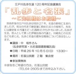 20181102c.jpg