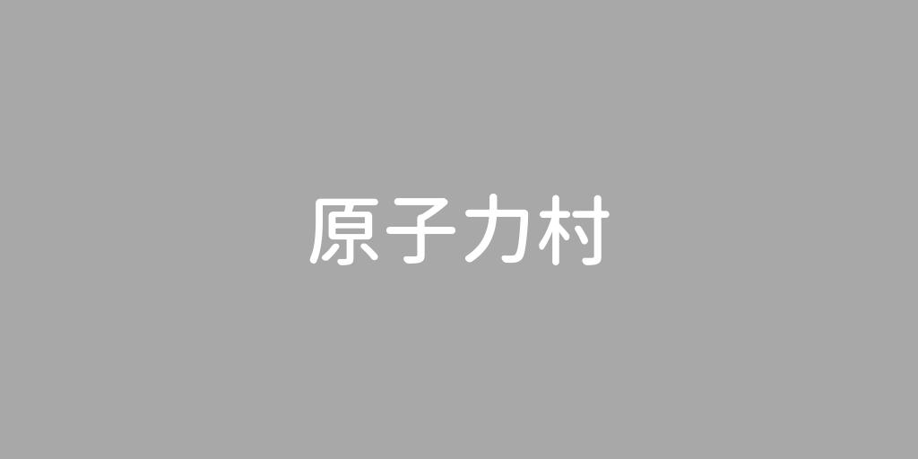 nuke (1)