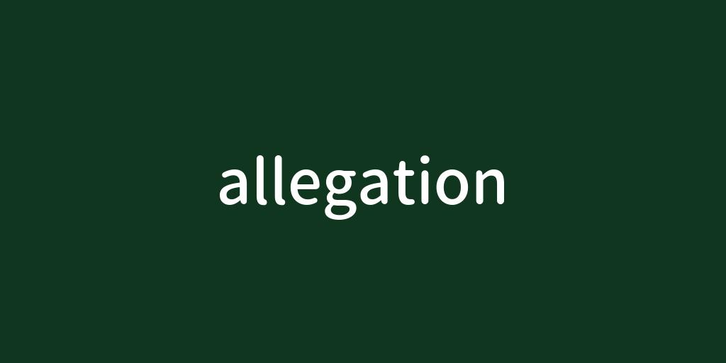 allegation.png