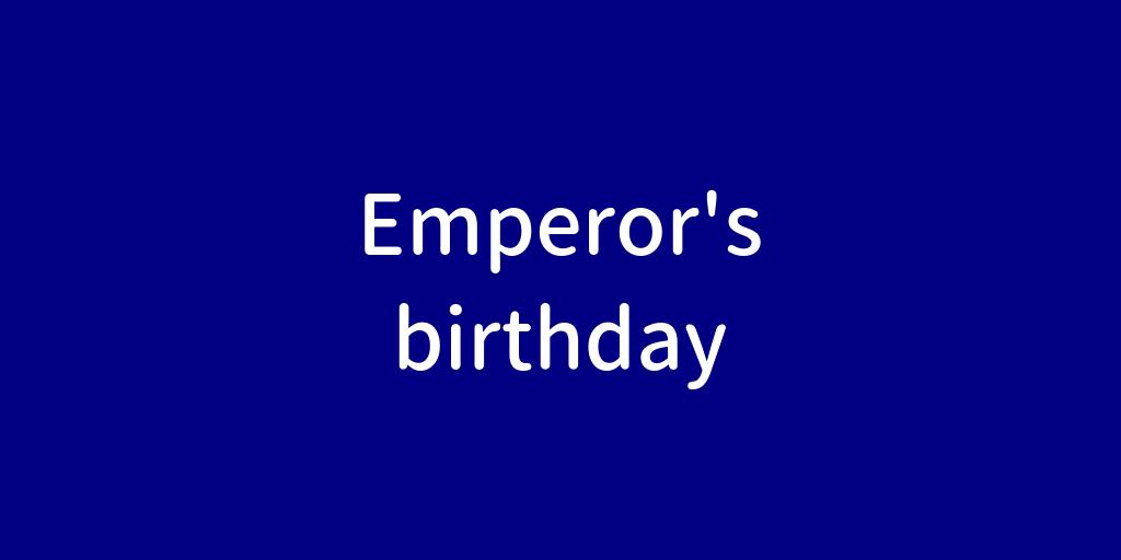 emperor.png