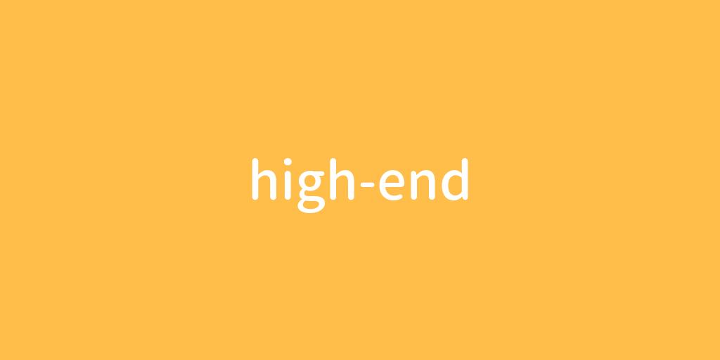 highend.png