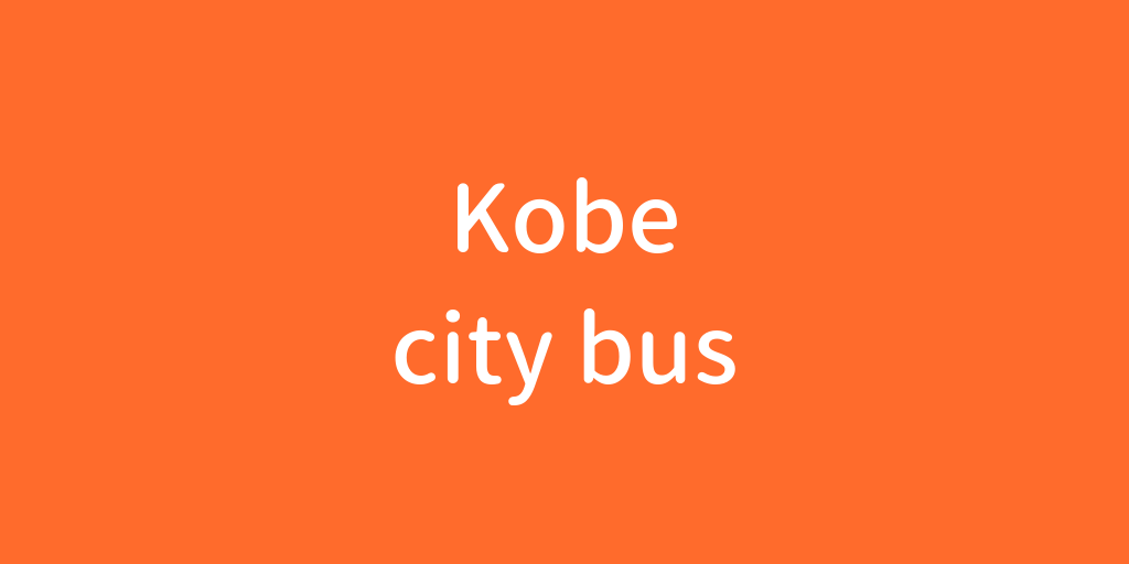 kobe.png