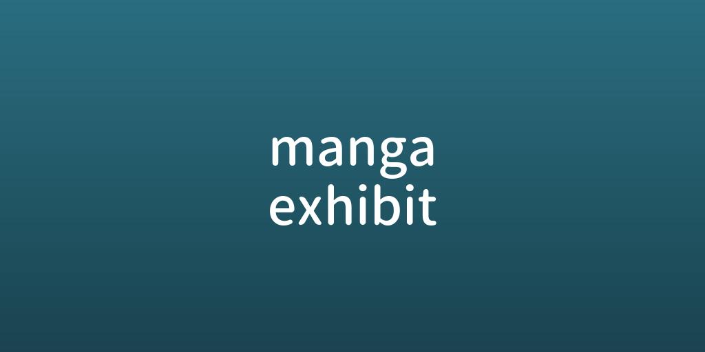 mangaexhibit.png
