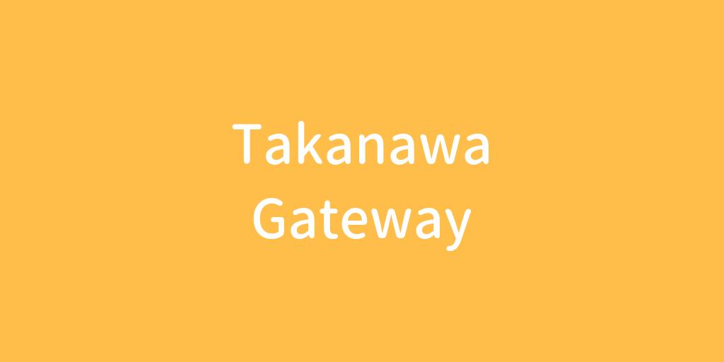 takanawa.png