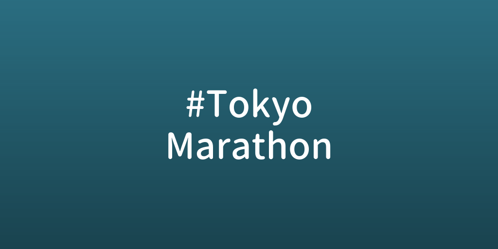 tokyomarathon.png
