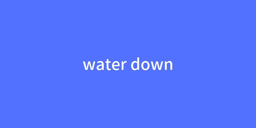 waterdown.png