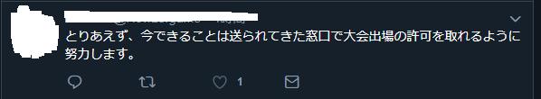 2019-05-15 20_00_03-Window