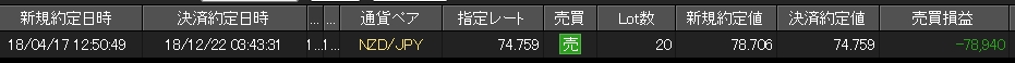 1_20181224023830c56.jpg