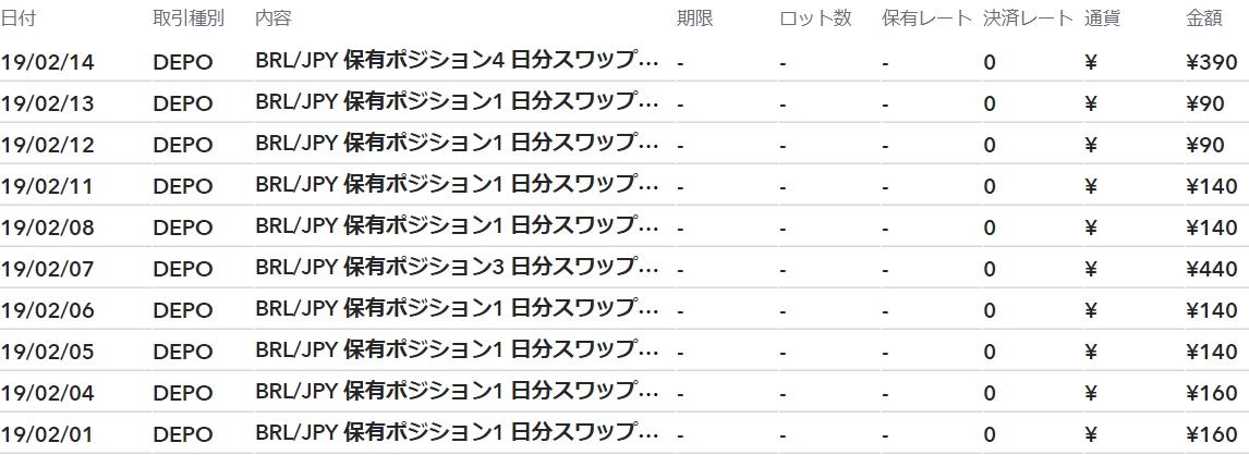 2_2019021910124303f.jpg