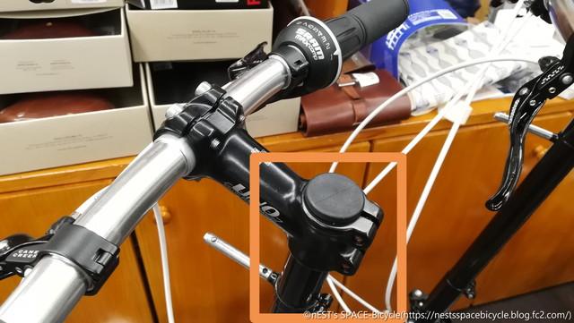 20190315_nestsspacebicycle_bikefriday_pakit_5.jpg