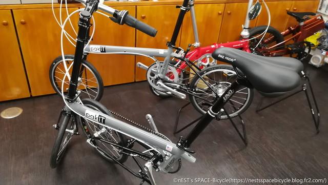20190315_nestsspacebicycle_bikefriday_pakit_7.jpg
