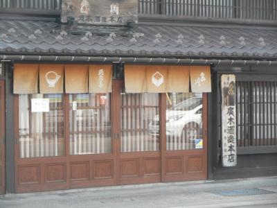 hiroki03.jpg