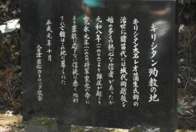 humisimeru-humoto09.jpg