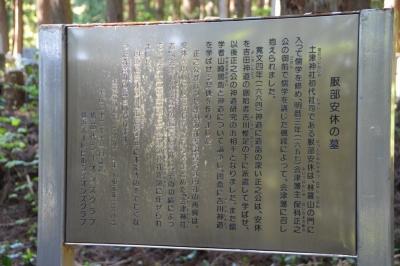 humisimeru-humoto12.jpg