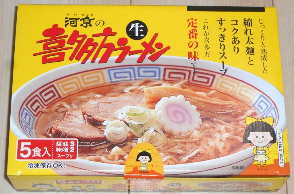inawasiro-kuji05.jpg