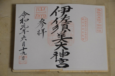 isasumiayame14.jpg