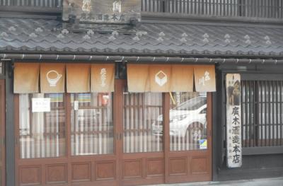 izumikawa02.jpg
