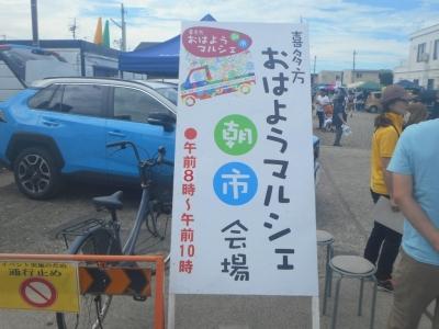kitakataoha31.jpg