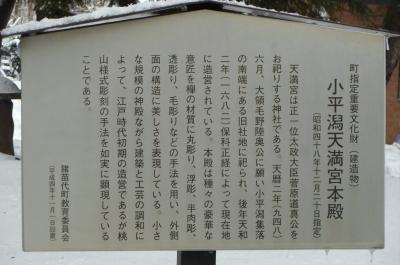 kobiragata06.jpg