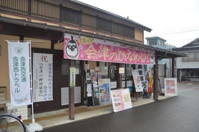 misato-hina02.jpg