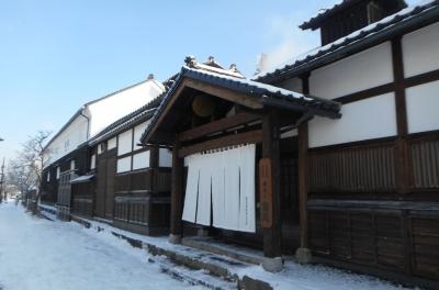 miyaizumi02.jpg