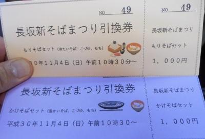 nagasaka04.jpg