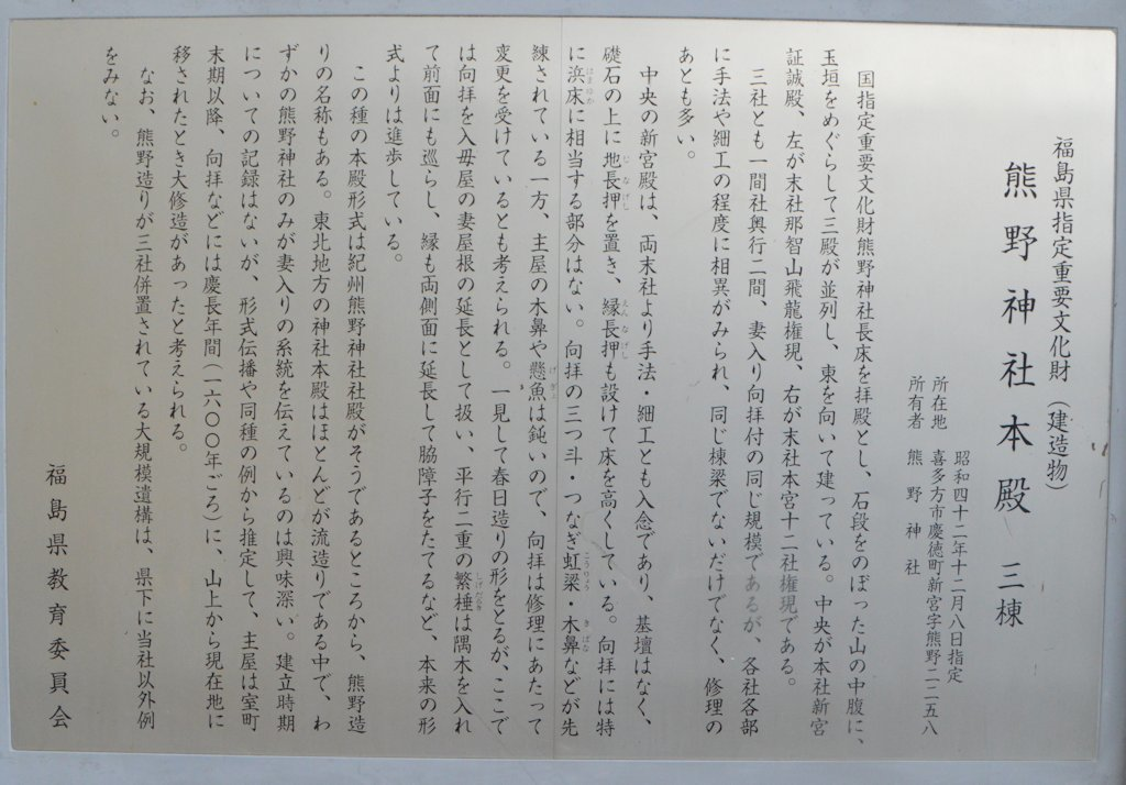 nagatoko10.jpg