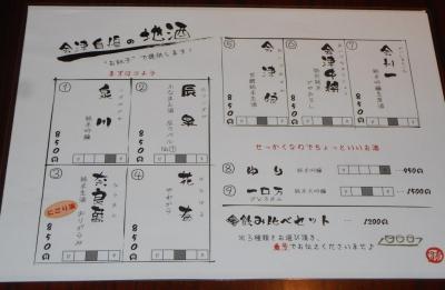 ookawaso05.jpg