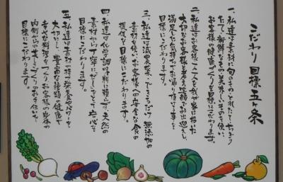 ookawaso11.jpg