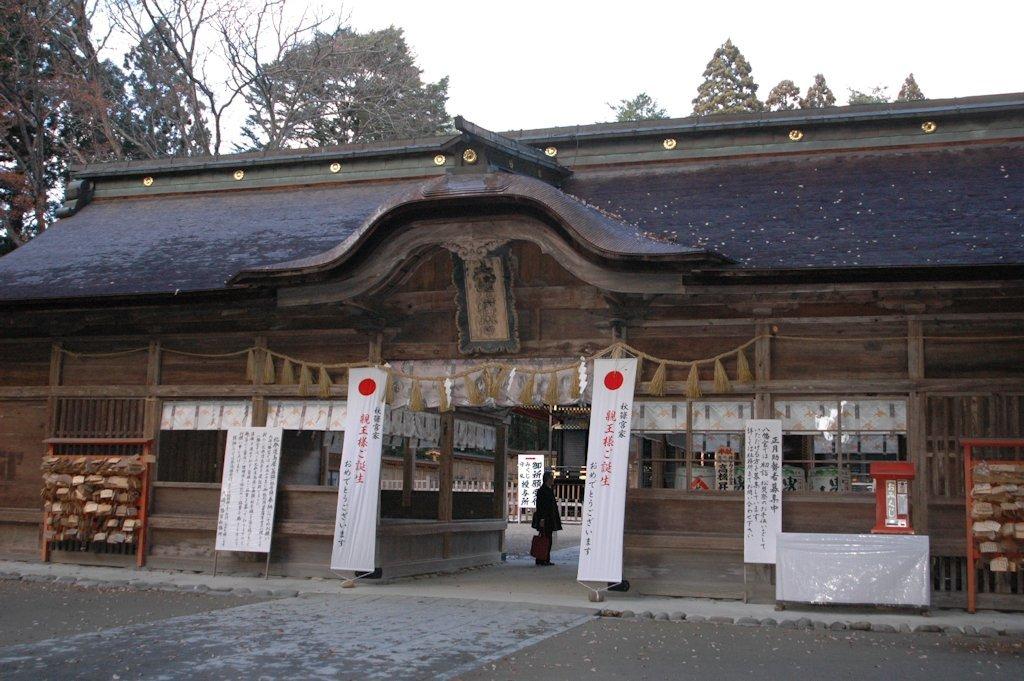 oosakihatiman04.jpg