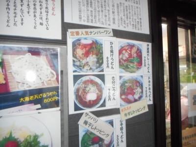 ryouzen03.jpg