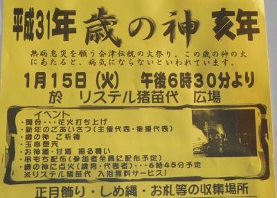 sainokami02.jpg